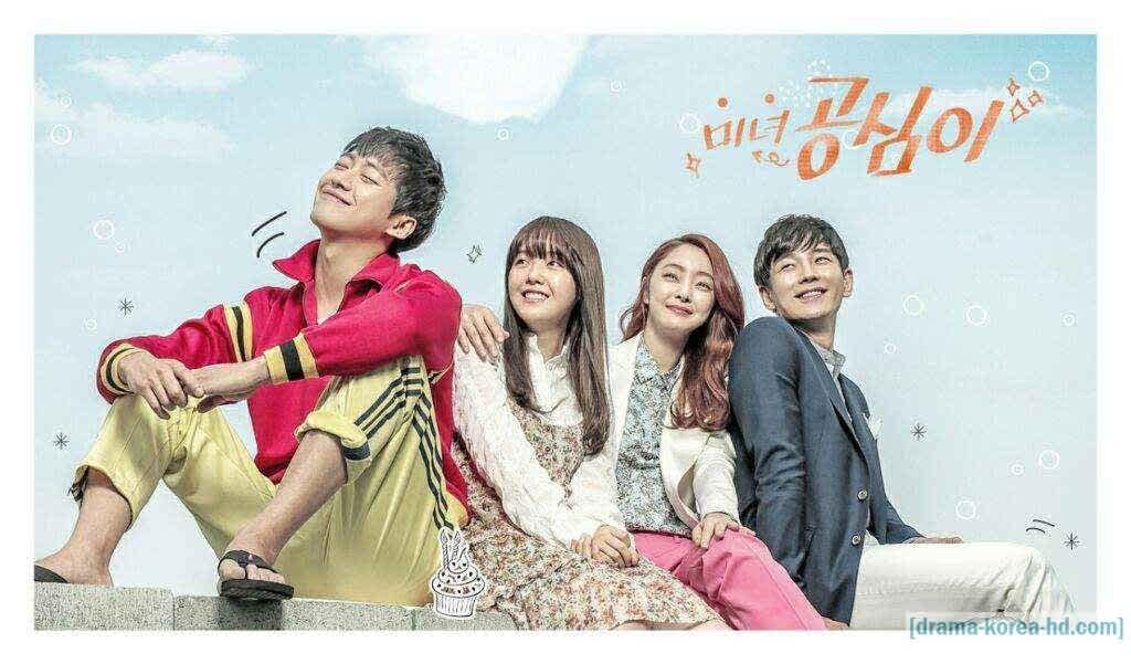 Beautiful Gong Shim - Complete Episode drama korea