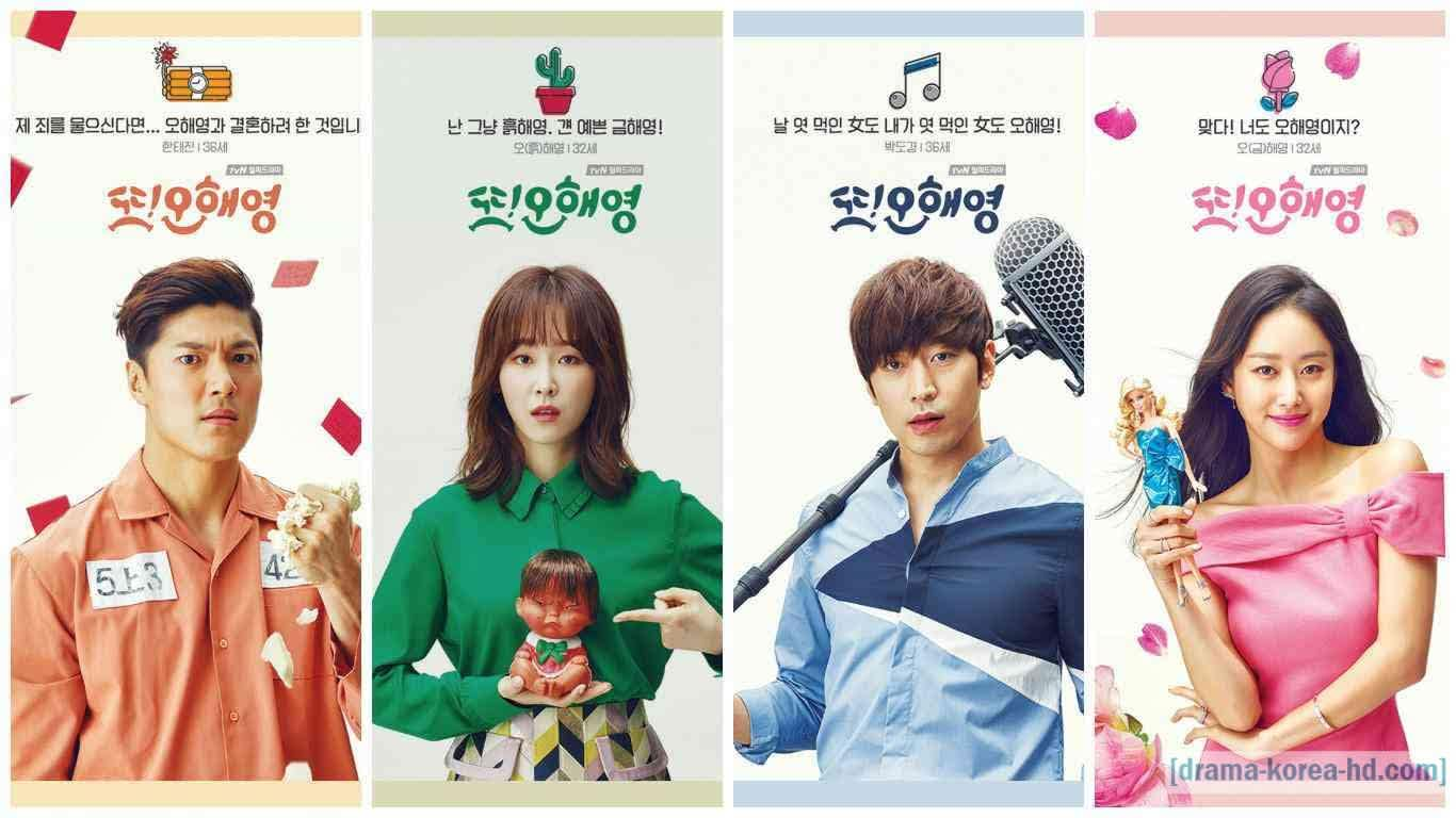Another Oh Hae Young - Semua Episode drama korea