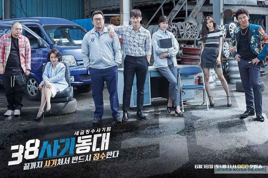 Squad 38 - Semua Episode drama korea