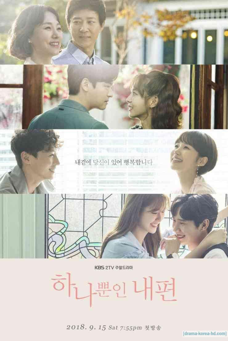 drama korea my only one drama korea