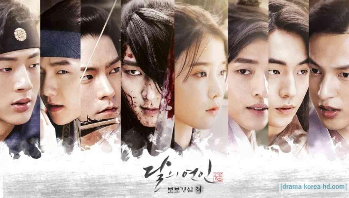 Moon Lovers: Scarlet Heart Ryeo - Complete Episode drama korea