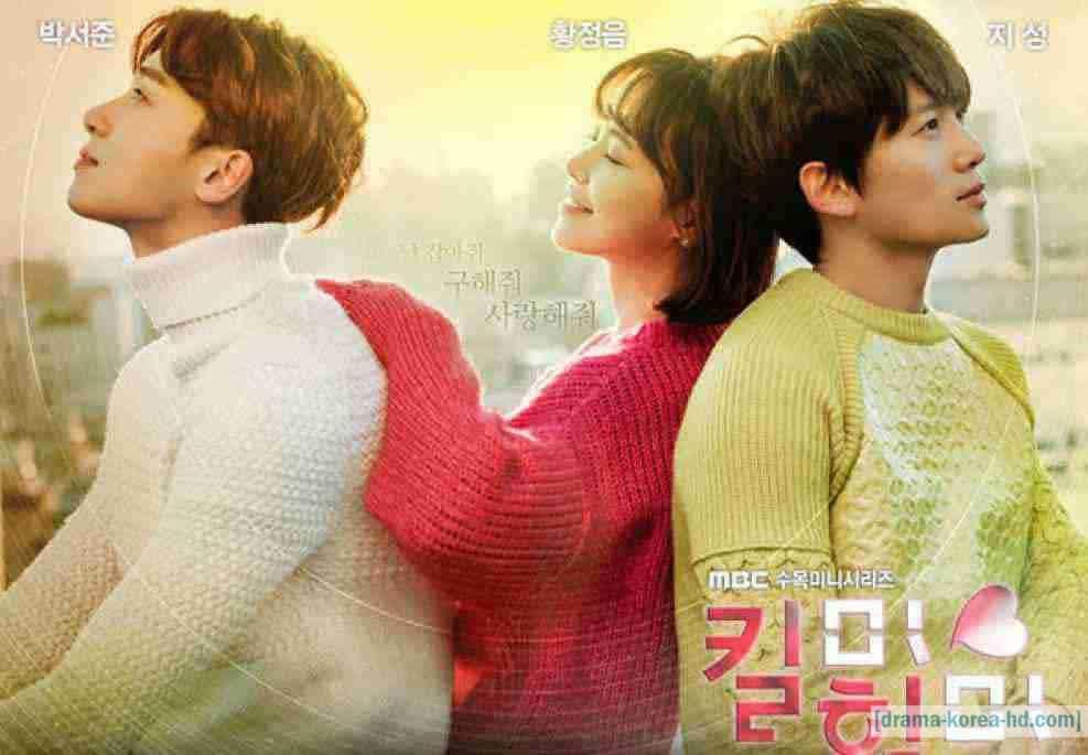 Kill Me, Heal Me - All Episode drama korea