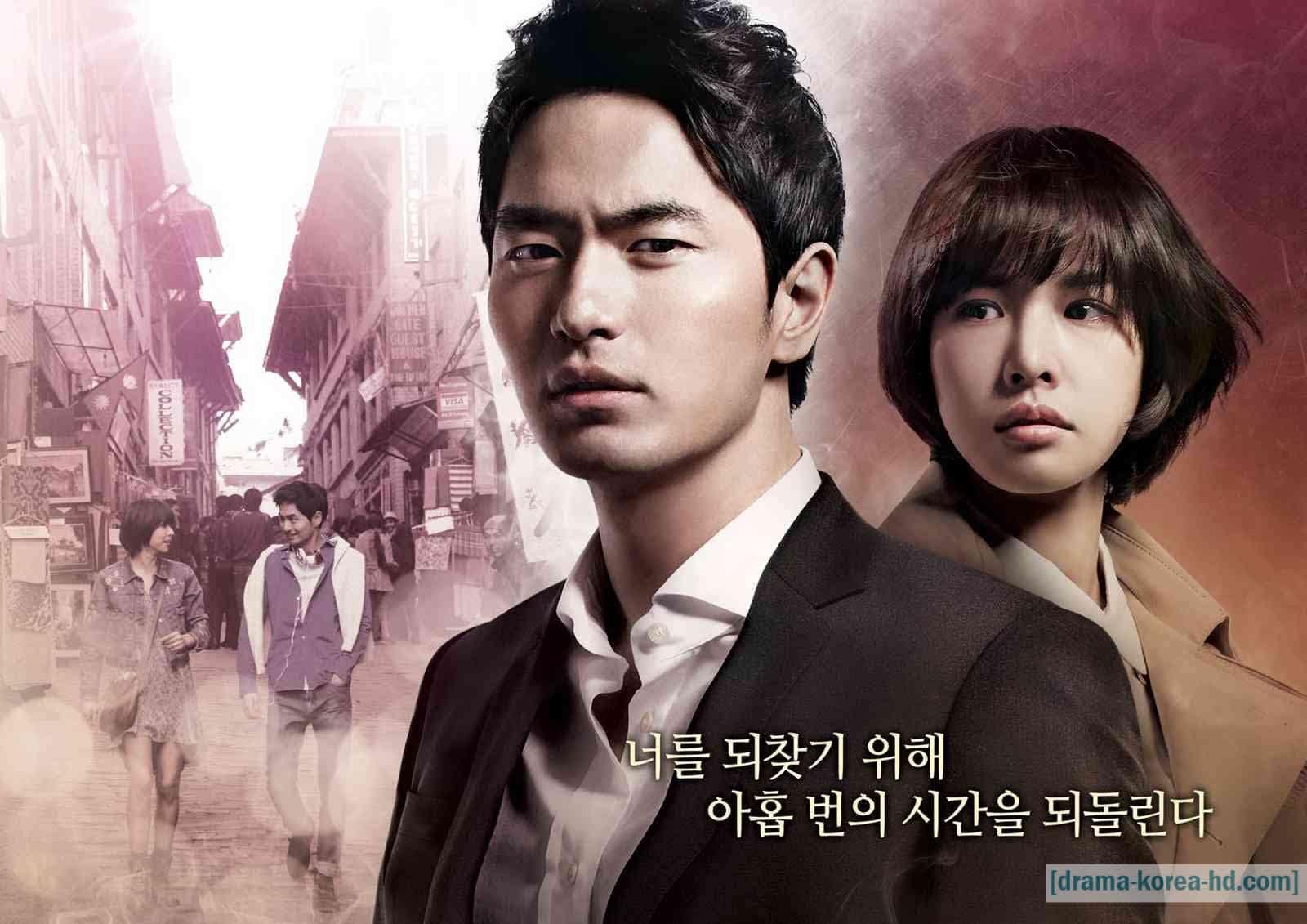 Nine: 9 Times Time Travel - complete episode drama korea