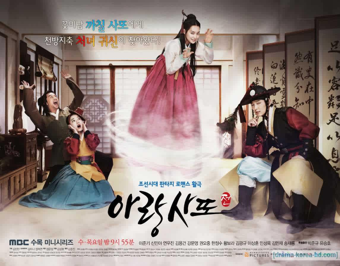 Arang and The Magistrate drama korea