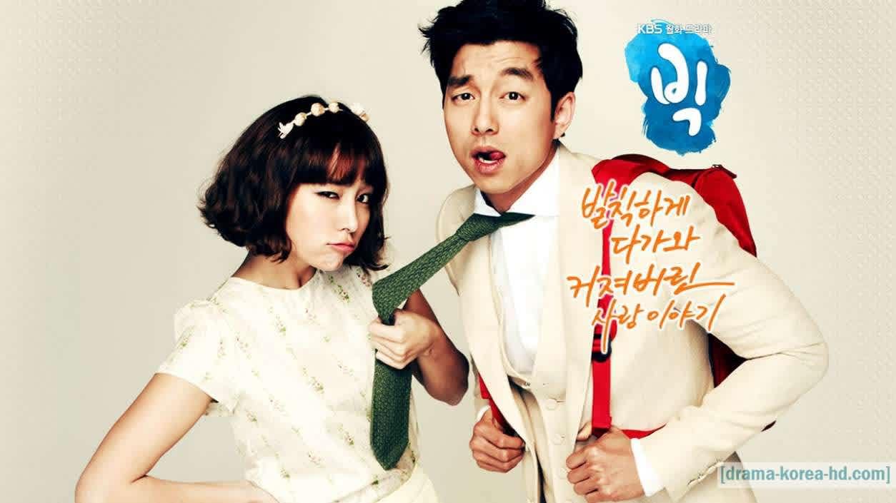 Big Complete Episode drama korea