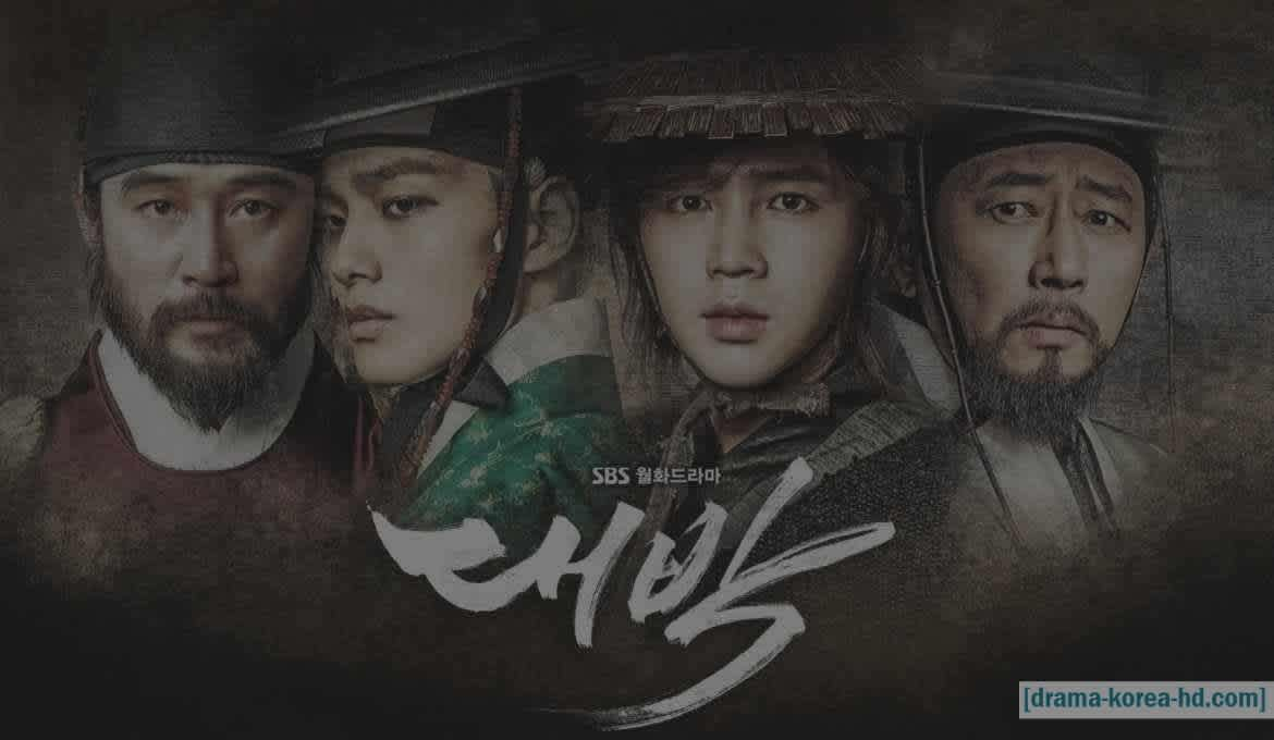 Daebak - all episode drama korea