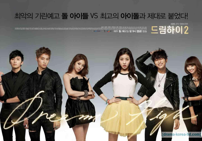 Dream High 2 - All Episode drama korea