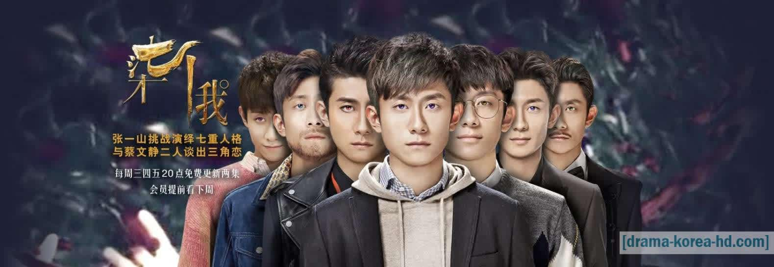 A Seven-Faced Man Full Episode drama korea