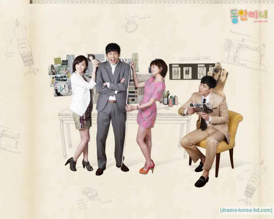 Baby Faced Beauty - All Episode drama korea