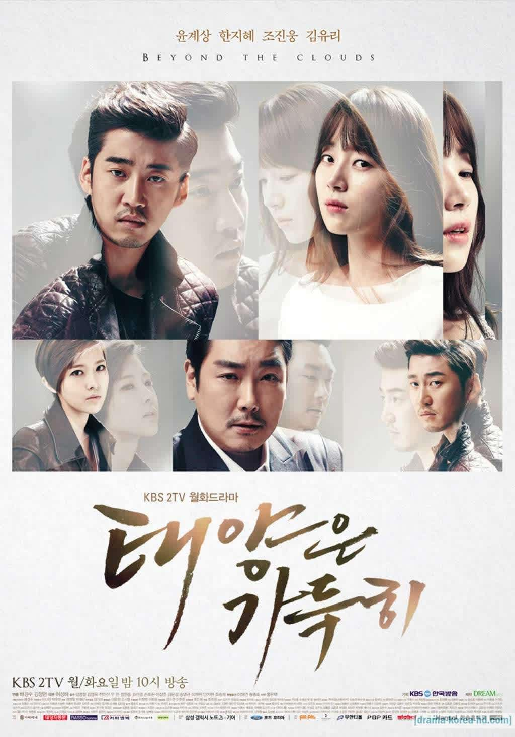 Beyond The Clouds All Episode drama korea