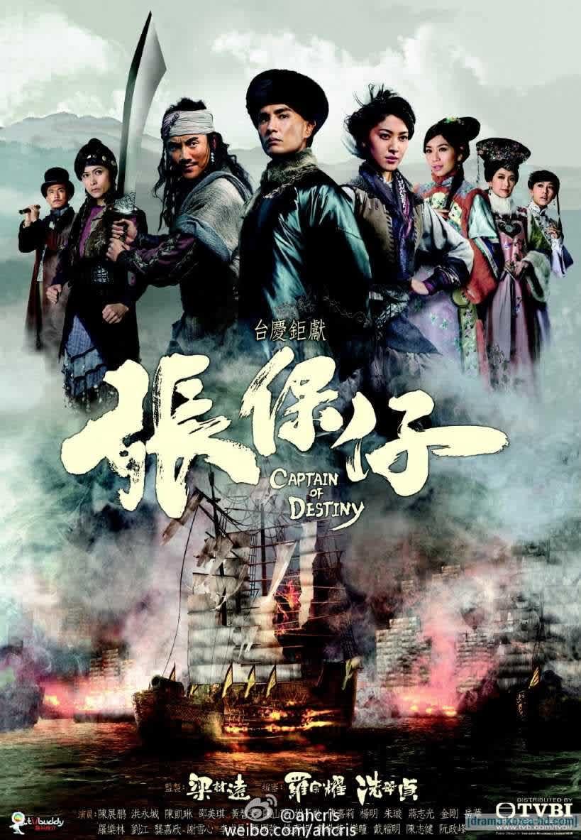 Captain of Destiny All Episode drama korea