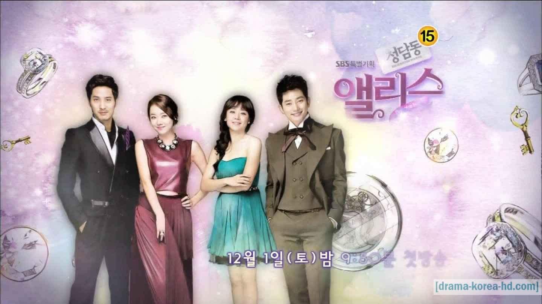 Cheongdamdong Alice - episode lengkap drama korea