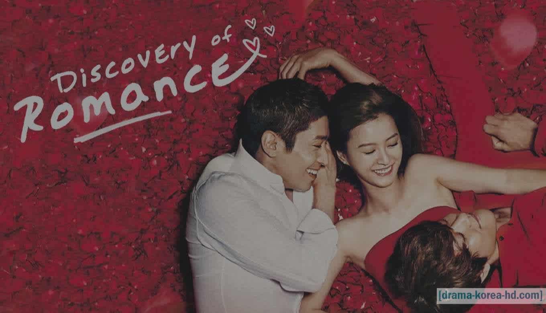 Discovery of Romance drama korea