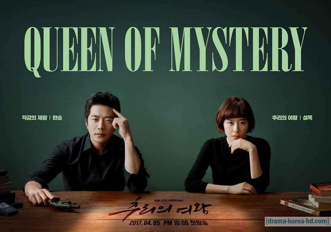 Queen of Mystery - semua episode drama korea
