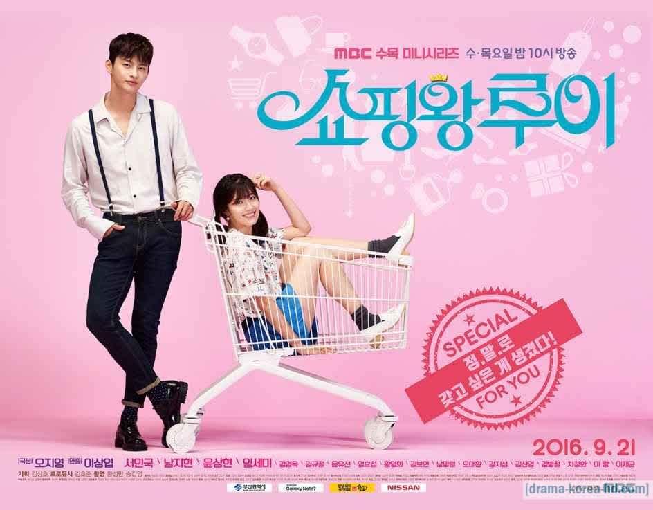 Shopping King Louis - All Episode drama korea