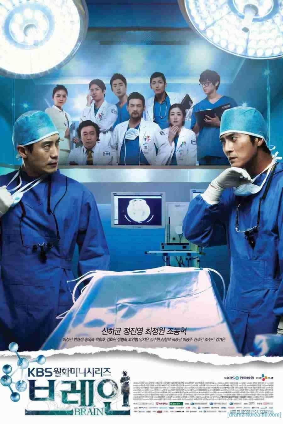 brain - all episode drama korea