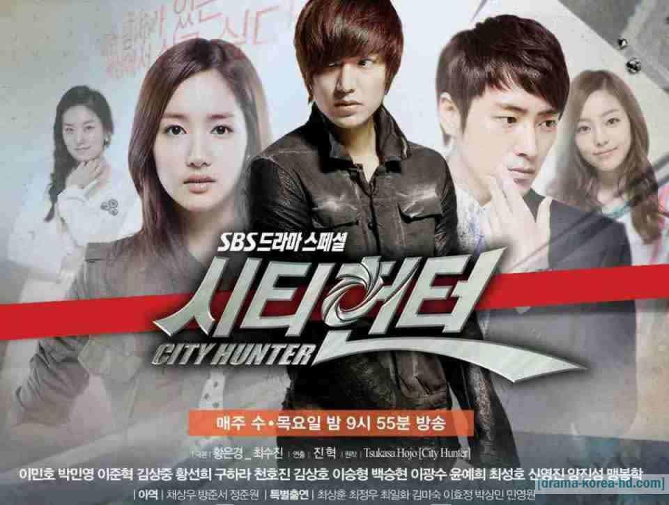 City Hunter - All Episode drama korea