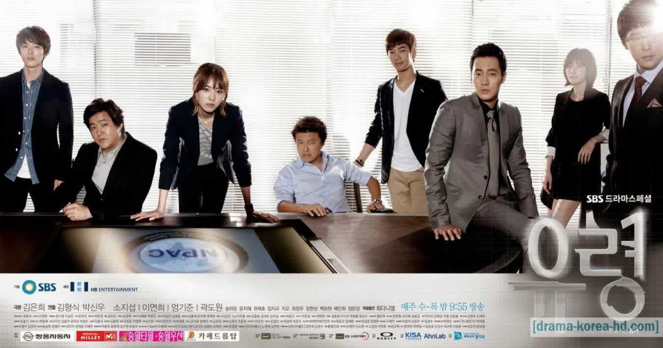 Ghost - Complete Episode drama korea