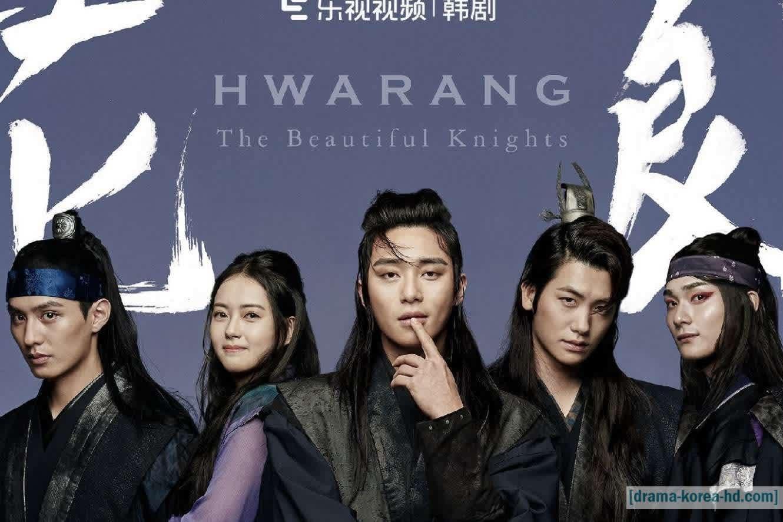 Hwarang - Complete Episode drama korea