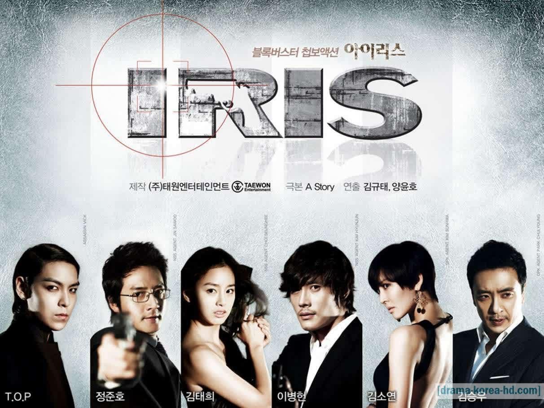 IRIS complete episode drama korea