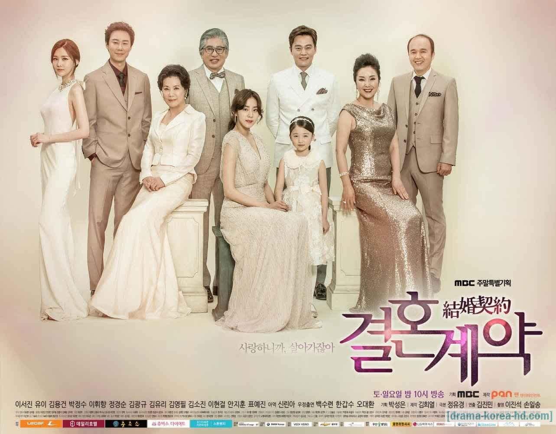 Marriage Contract - All Episode drama korea