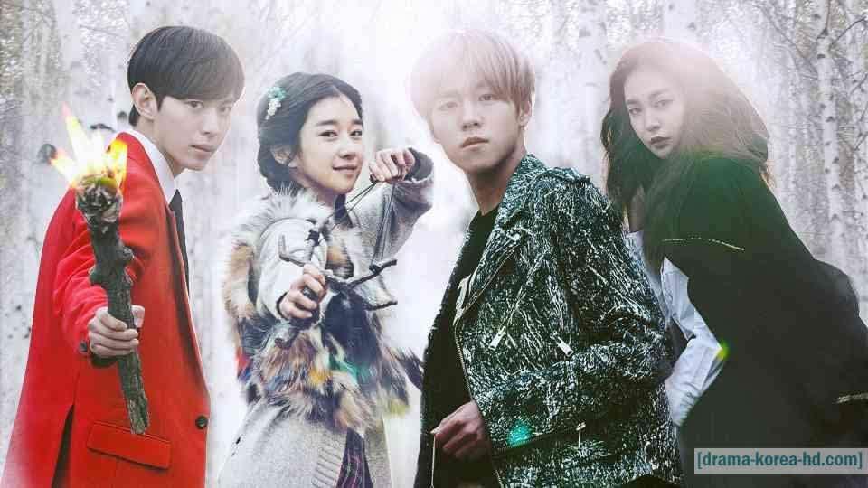 Moorim School - complete episode drama korea