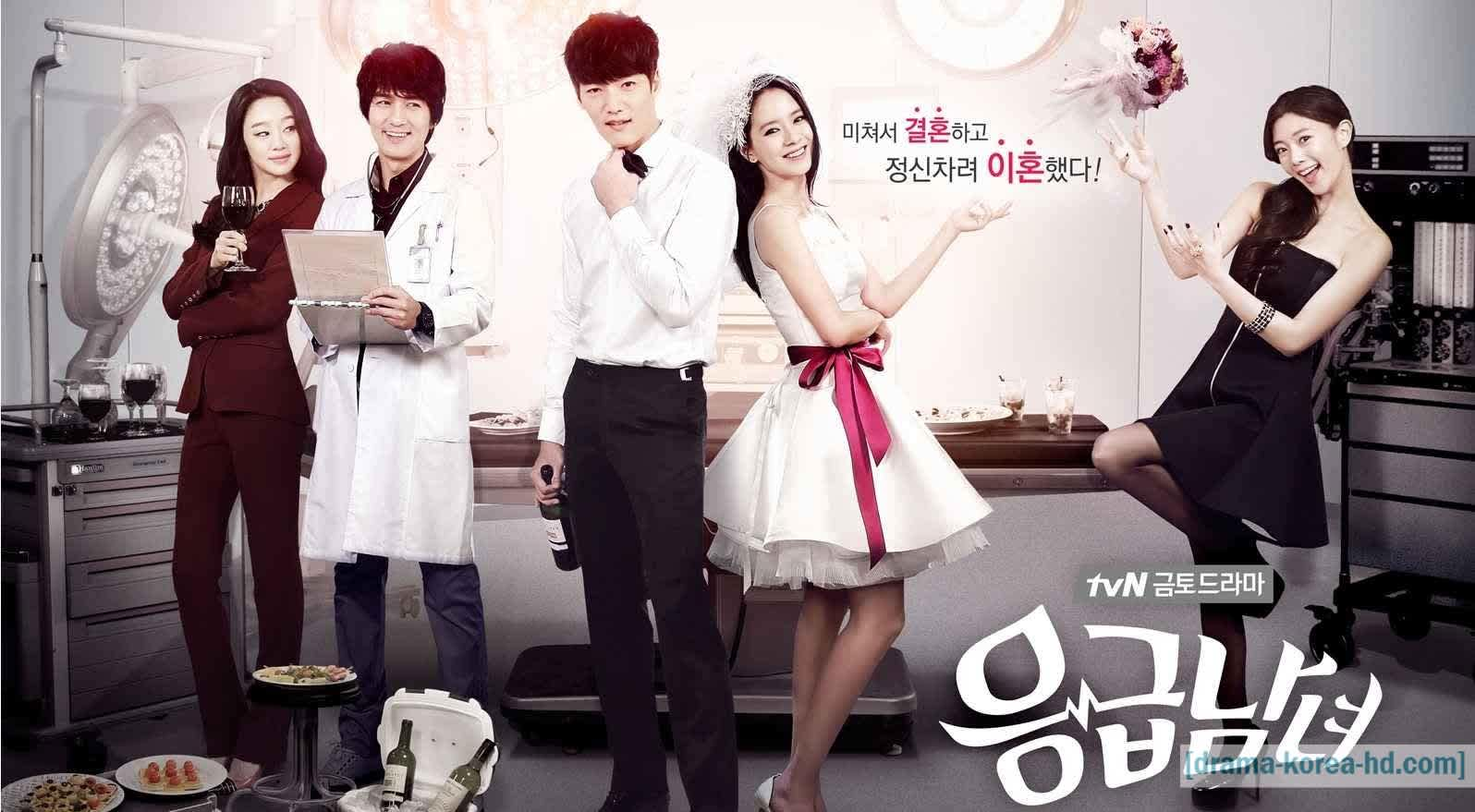 Emergency Couple - all episode drama korea