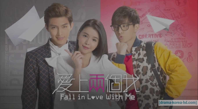 Fall in Love With Me drama korea