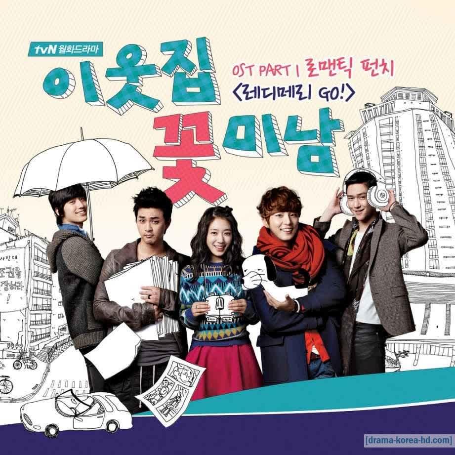 Flower Boy Next Door - All Episode drama korea