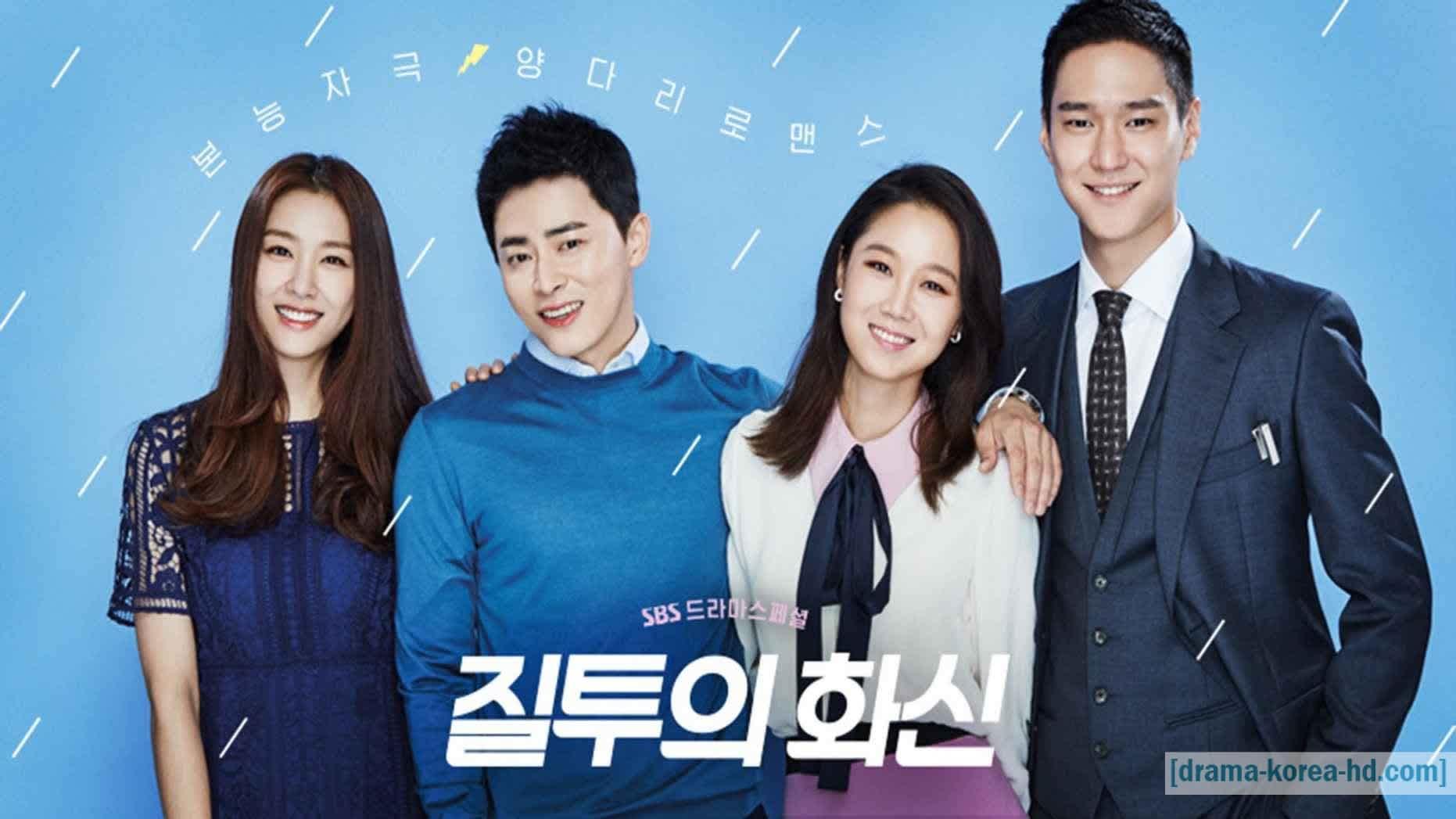 Jealousy Incarnate - All Episode drama korea