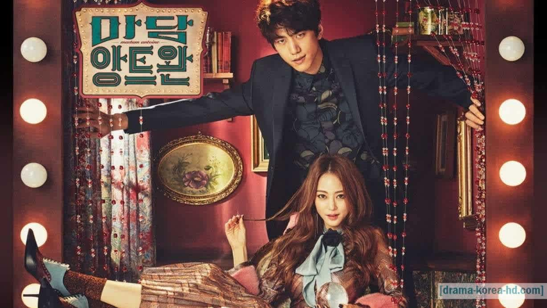 Madame Antoine - complete episode drama korea