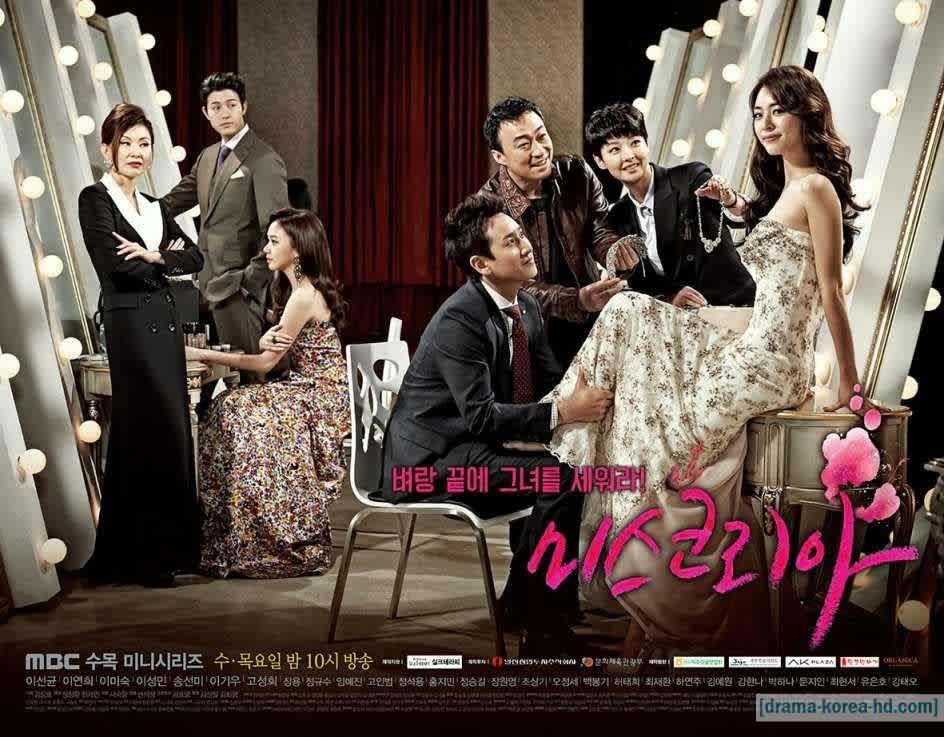 Miss Korea - complete Episode drama korea