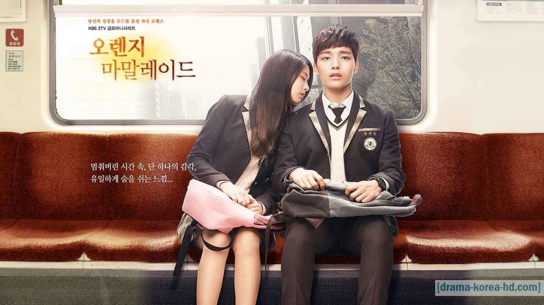 Orange Marmalade - All Episode drama korea