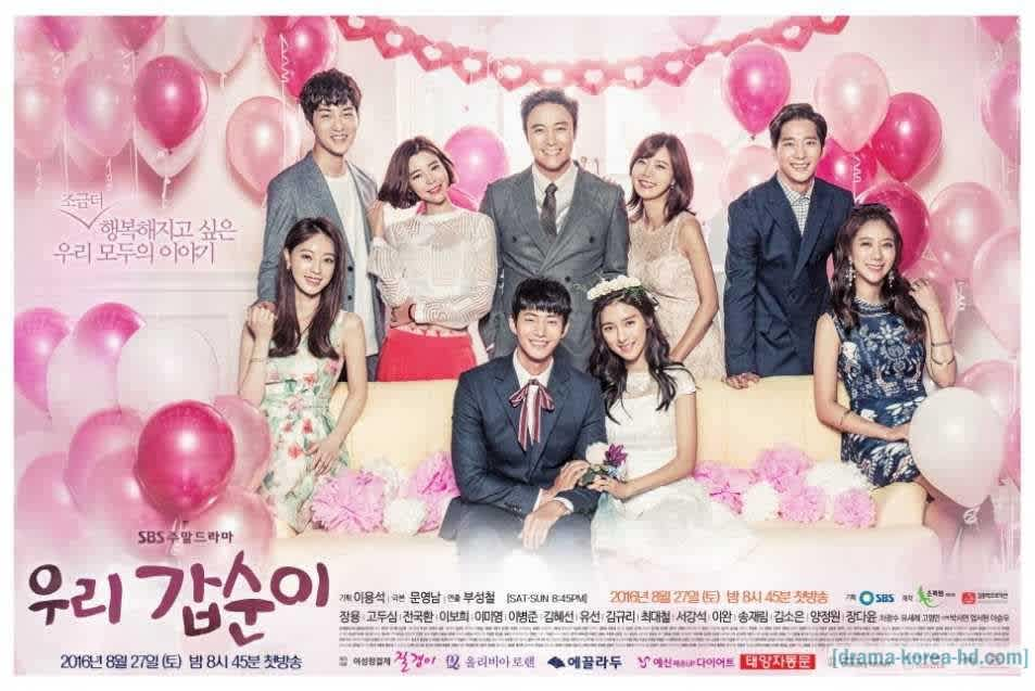 Our Gab Soon - Complete Episode drama korea