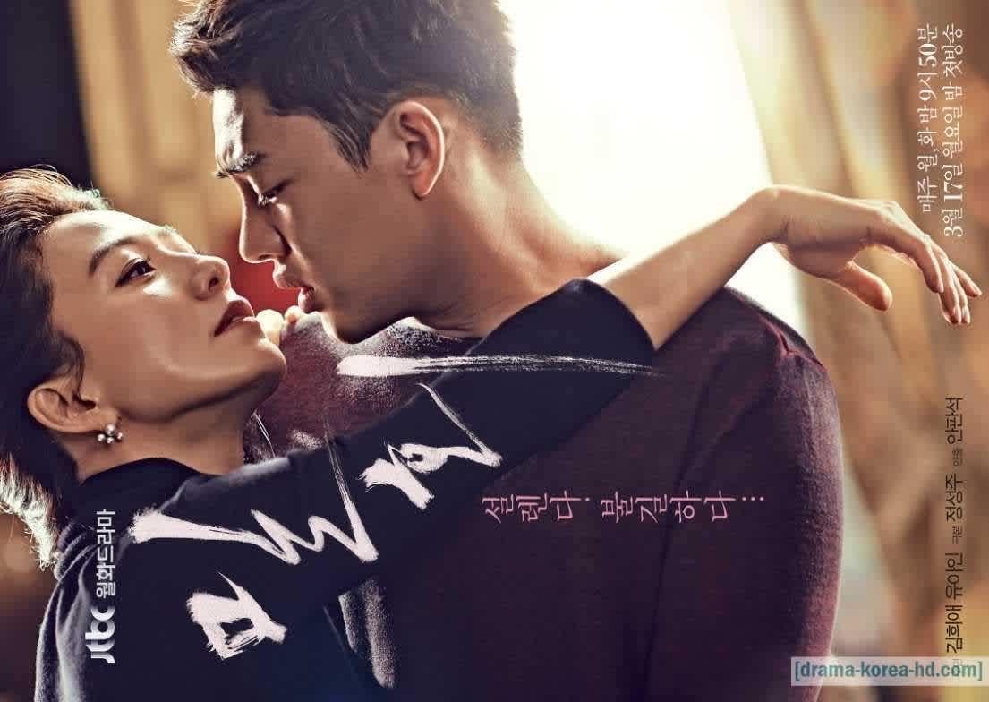Secret Love Affair - All Episode drama korea