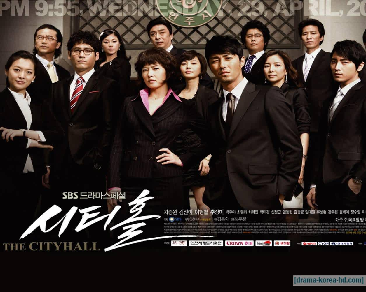 City Hall Full Episode drama korea