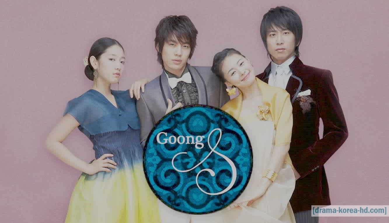 Goong S - Prince Hour drama korea