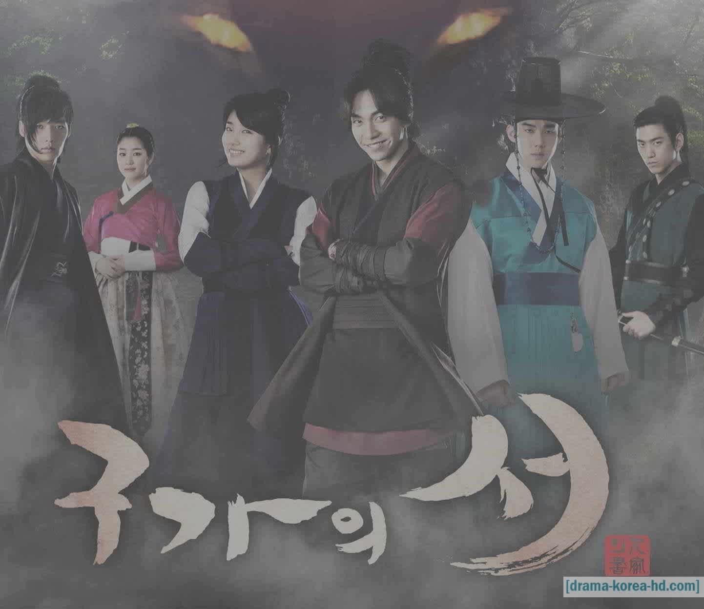 Gu Family Book - All Episode drama korea