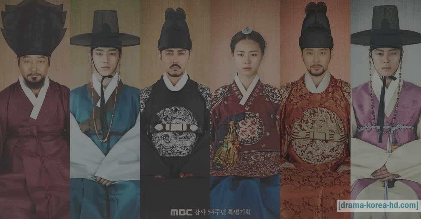 Hwajung - Full Episode drama korea