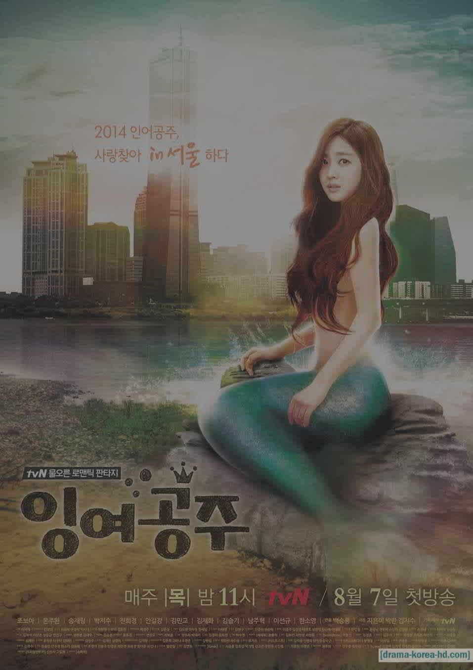 Idle Mermaid - complete episode drama korea