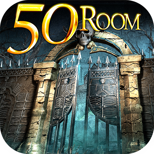 Download Can you escape the 100 room VIII 2 Apk Android