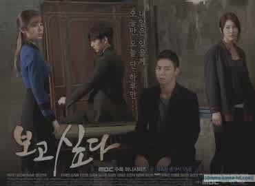 I miss You Drama korea