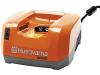 """Husqvarna® Batterieladegerät """"QC330"""" 100 V/330 W, 9705222-01"""