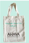 AHAVA ECO Bag Small