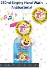 Baby Shark - Singing Hand Wash, Antibacterial 250ml