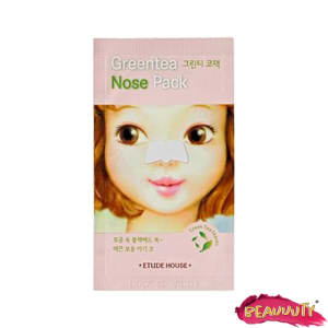 Greentea Nose Pack x5