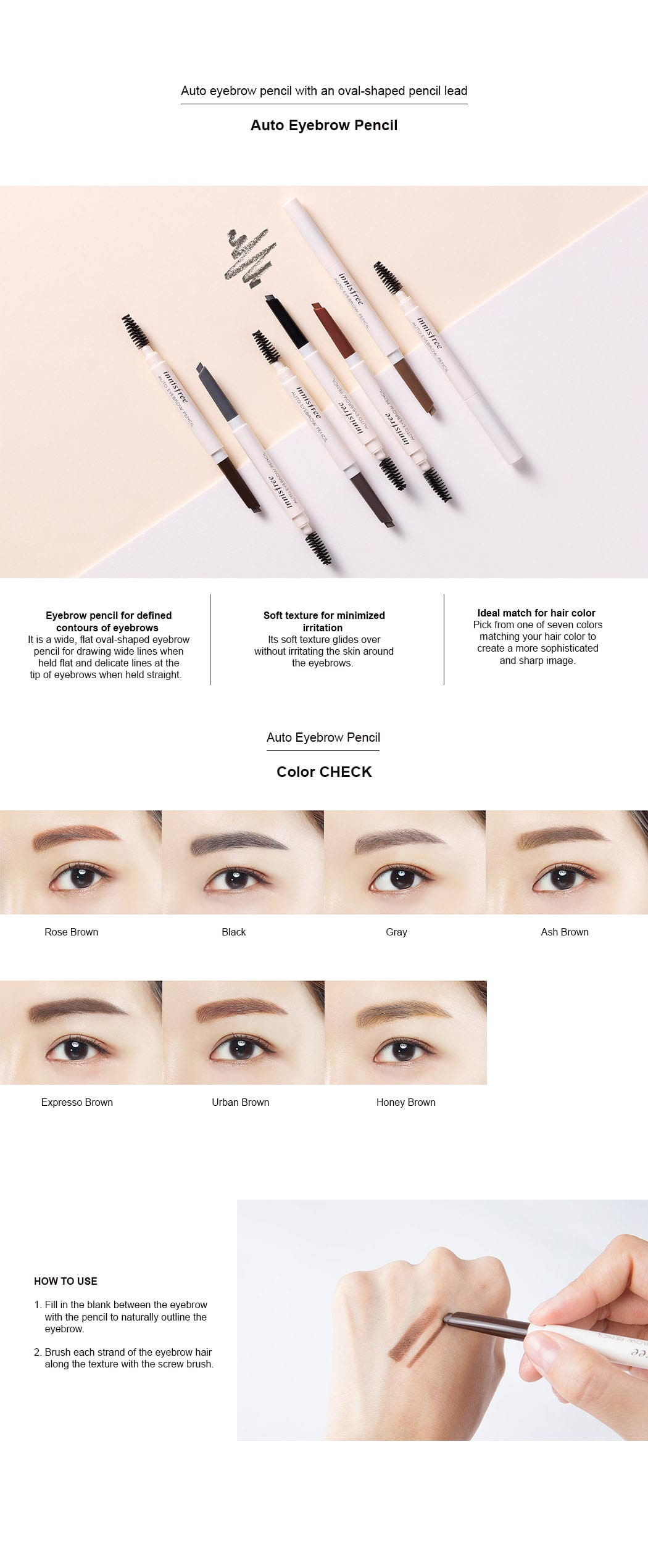 Auto Eyebrow Pencil 0.3g How to Use Description Ingredients