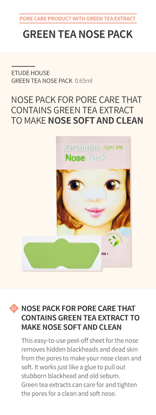 Greentea Nose Pack x5 How to use description Ingredients