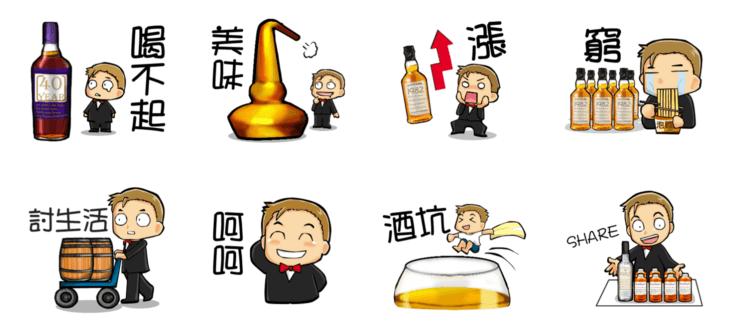 用生命來品嚐生命之水 (copyright: 豕.者. )