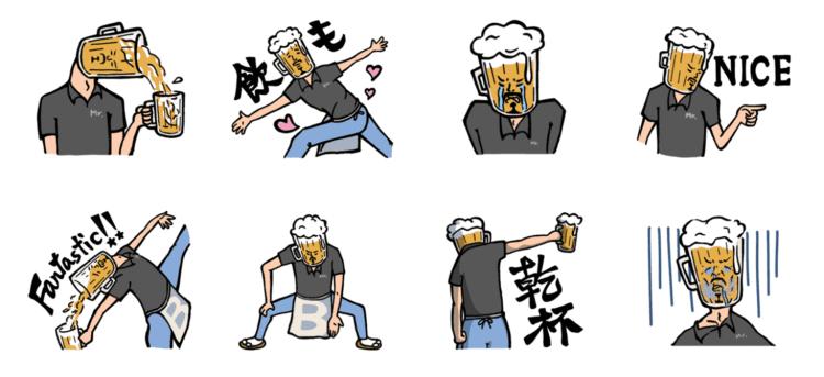 據說這位Mr.Beer是位dandy (copyright: shuhei )